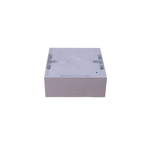 CMW Ltd  | Algar 32mm Single Gang PVC Back Box 20mm Knockout White