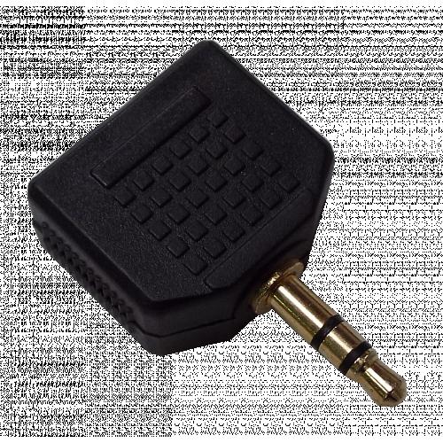 CMW Ltd  | 3.5mm 1 Way to 2 way Splitter Adaptor