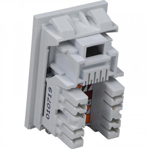 CMW Ltd  | Excel Cat 5e 6C Module - Low Profile