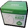 FFP2 ( KN95 ) Face Masks ( Box of 25 )